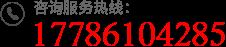 武汉球场膜结构公司电话